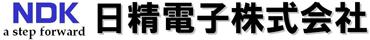 日精電子株式会社